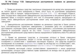 Сколько платят опекунам за ребенка в 2019 году москве