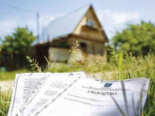 Срочное земельное владение
