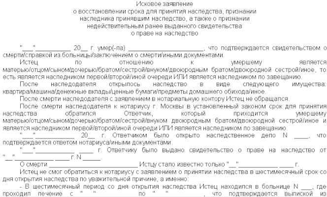 20 июля Авдотья Сеногнойка, Фома Черничник, народные приметы и традиции 530