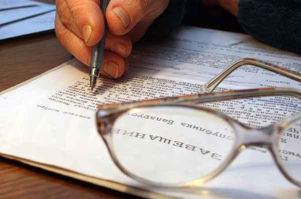 Как получить наследство несовершеннолетнему в банке Платежи при оформлении наследства Информационный ресурс